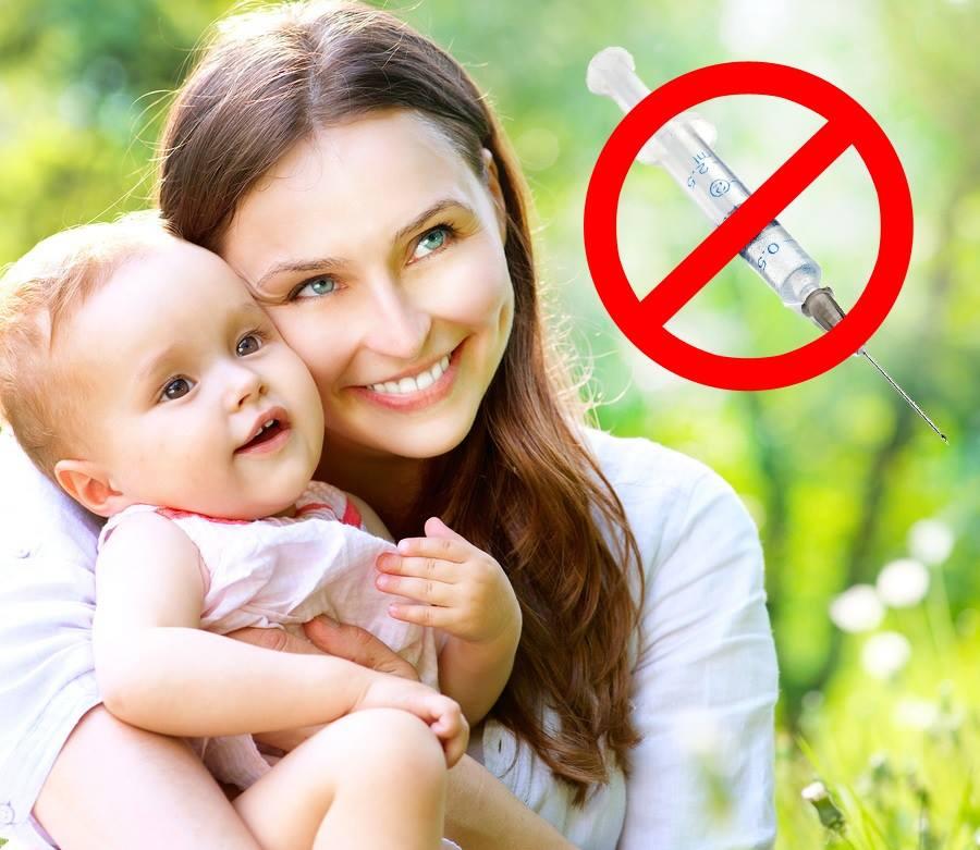 nieszczepione